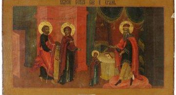 Preghiera alla Vergine Immacolata