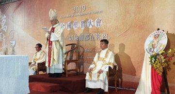"""""""L'Eucaristia porta la grazia e l'impegno della missionarietà"""": il Card. Filoni chiude il Congresso Eucaristico di Taiwan"""